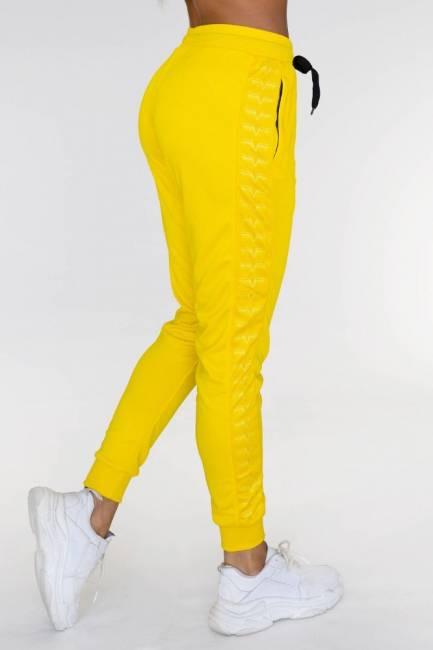 Gavelo Trackpants Lemon